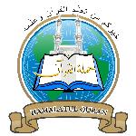 Hamalatul Quran