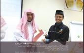 alumni hamalatul quran